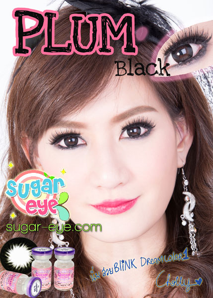 dream color รุ่น plum black