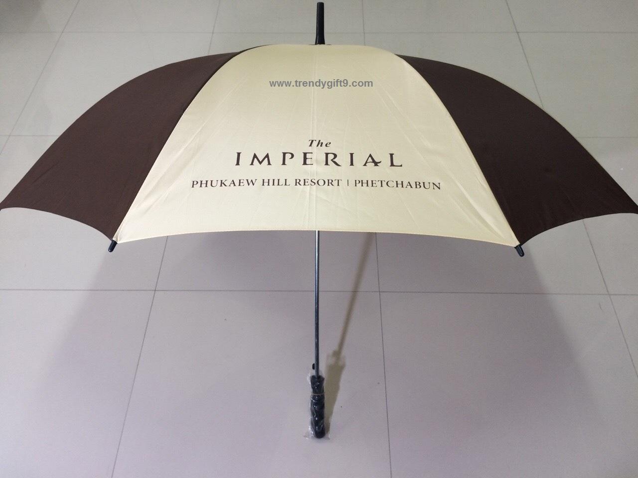 ร่ม 27 นิ้ว (Imperial)