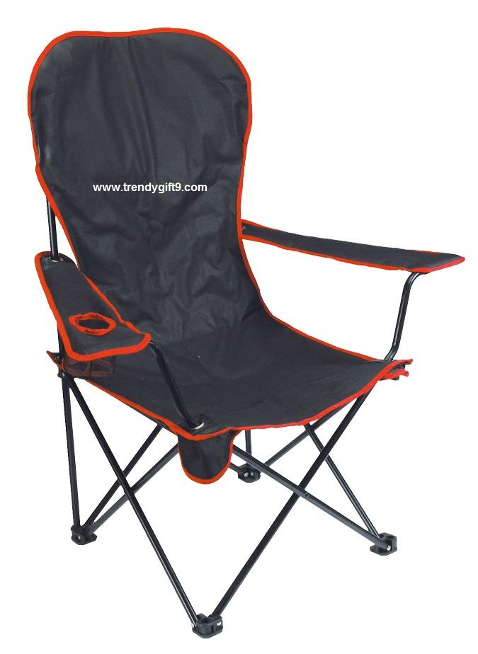 เก้าอี้ JC001