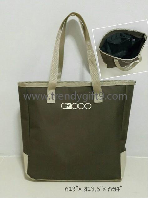 กระเป๋าช๊อปปิ้ง BAG-08