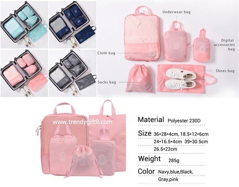 กระเป๋า FB-222 (J)