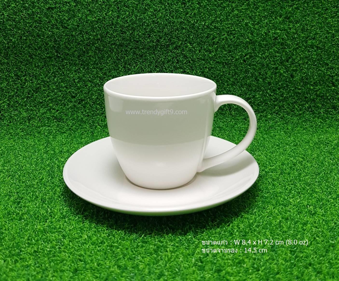แก้วกาแฟ 32001 (S)
