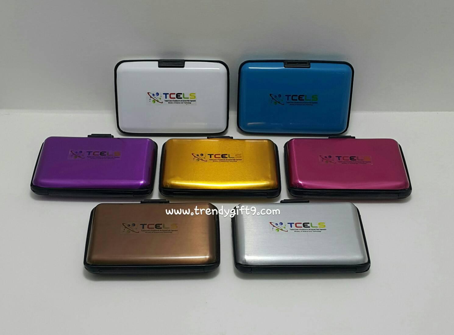 กล่องนามบัตร (TCELS)