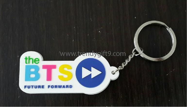 พวงกุญแจยาง (BTS)