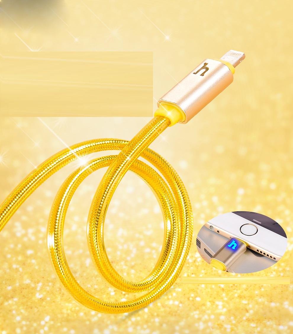 สายชาร์จ HOCO Lightning for iPhone สีทอง