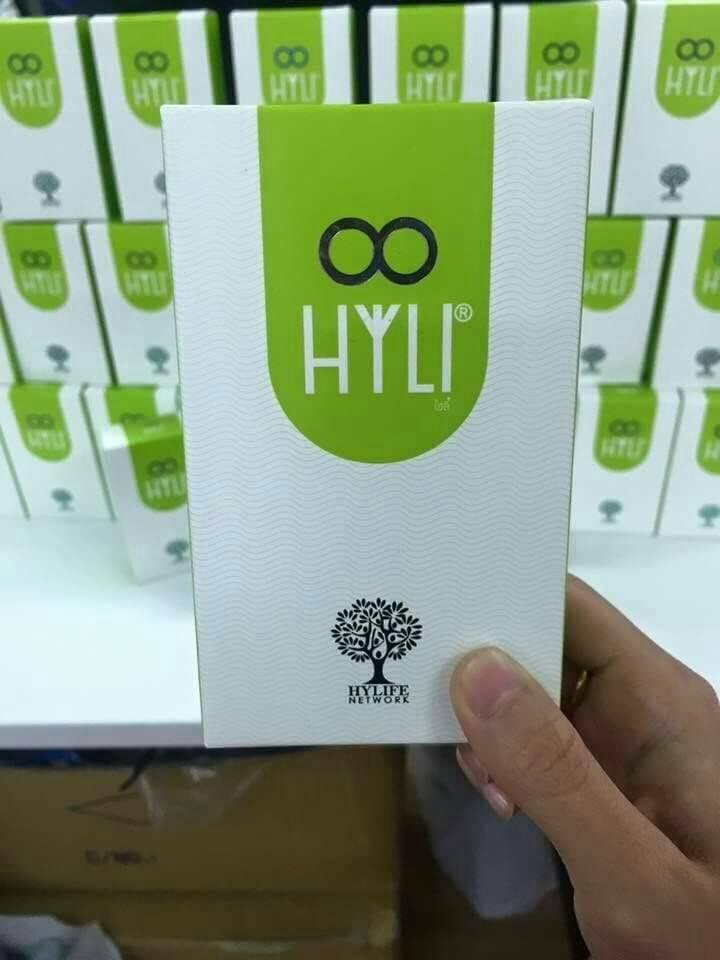 Hylife HYLI (ไฮลี่) 1 กล่อง